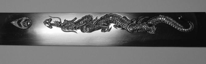 Wakizashi de Sugita - Gravure dragon (Nobori ryu) par Mali